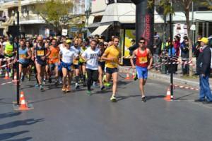 AttikaFun&Run_1