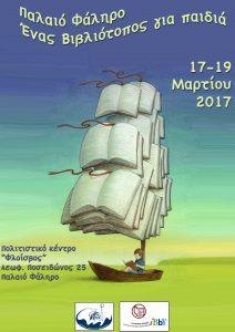 1-posterbookfestival2017-new
