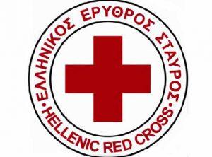 redcross_aiti_thumb